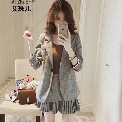 西裝套裝 - 修身顯瘦西裝外套搭配百褶裙款 #ZH0508098