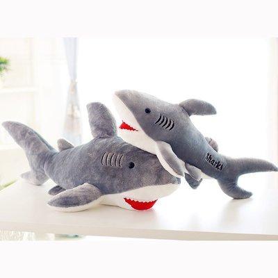 【優上精品】鲨鱼毛绒玩具批发海洋世界公仔玩偶仿真海豚娃娃女生抱枕儿童礼物(Z-P3161)