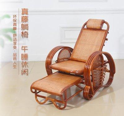 竹椅 真藤折疊躺椅懶人午休逍遙椅多功能家用陽台老人午睡靠背休閒椅子 IGO