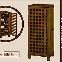 ☆空間藝術生活館☆M-53-03~1.5尺鞋櫃