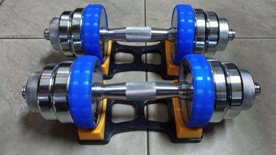 (5)20kg啞鈴 啞鈴椅 舉重 包膠啞鈴 啞鈴塔 舉重 重量訓練 健腹輪 仰臥板 舉重板 槓鈴 槓片 單槓