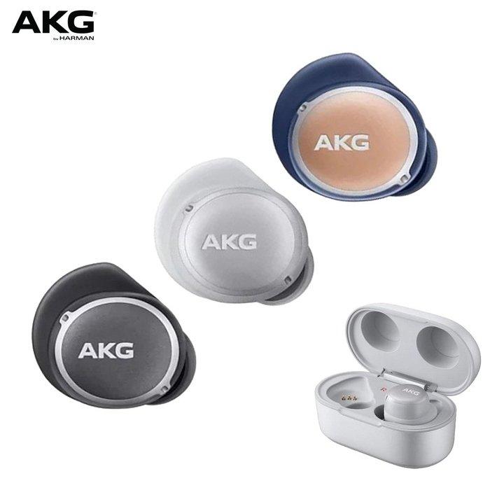 【曜德視聽】AKG N400NC 主動降噪防水真無線耳機