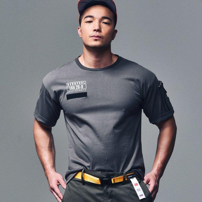 【OTOKO Men's Boutique】固制:赤鐵重磅純棉寬鬆工裝短袖(台灣獨家代理)