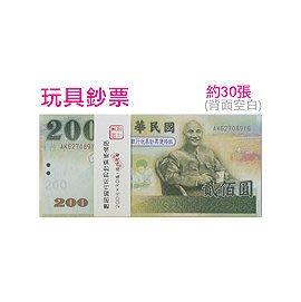 巨匠--3804(3820882)--[200元]玩具鈔票便條紙/玩具紙鈔 (約30張) 好好逛文具小舖