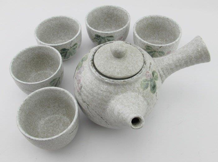 【阿LIN】1221AB 金玉葡萄一壺5入杯提袋盒 茶沏組 陶瓷 古典美 中國風