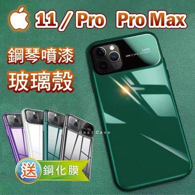 鋼琴噴漆 IPhone 11 Pro Max i11 綠 玻璃背板 防摔 手機殼 保護殼 鋼化玻璃 膜 貼