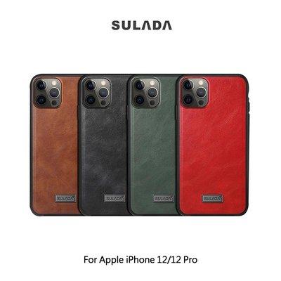 強尼拍賣~SULADA Apple iPhone 12/12Pro (6.1吋) 君尚皮紋保護套