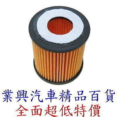 MAZDA 6 高密度濾油機油芯(紙芯) (RUVMAZ-015)【業興汽車精品百貨】