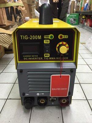 可刷卡分期  勇焊 自動變頻  雙電壓氬焊機 TIG-200M 110v/220v 品質保證 氬焊+電焊兩用