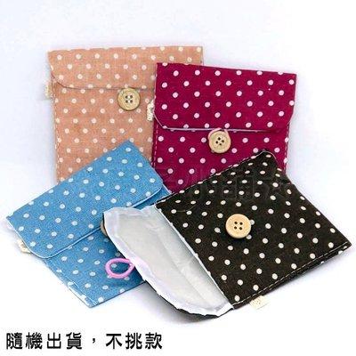 ☆菓子小舖☆少女心專區-清新波點棉麻布藝可愛衛生棉收納包 衛生棉袋