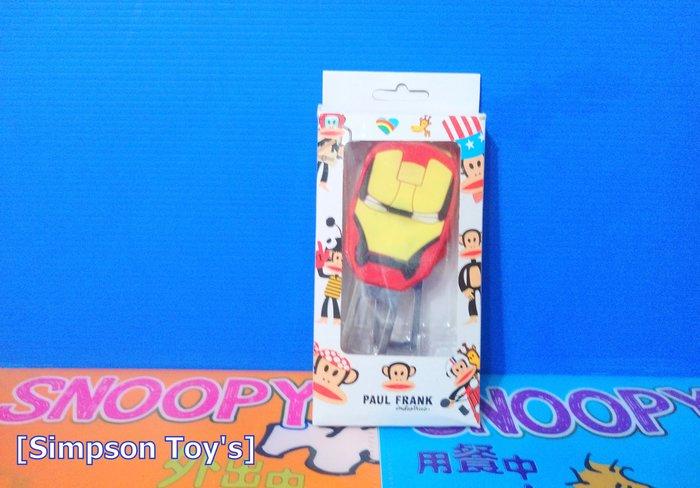 【辛普森娃娃屋】鋼鐵人 安全帶警報器 消音扣