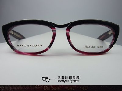ImeMyself eyewear Marc Jacobs MJ356 two-toned frame optical