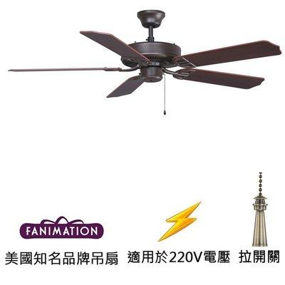 Fanimation Aire D'ecor 52英吋吊扇(BP200OB1-220)油銅色 適用於220V電壓