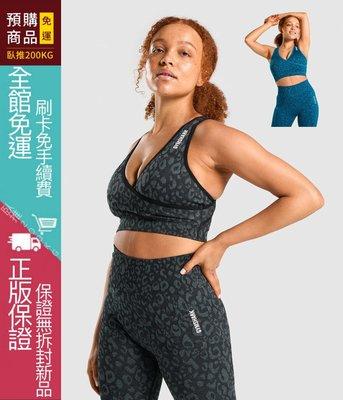 《臥推200KG》GYMSHARK(預購) 女生 ADAPT 運動內衣 健身 休閒 瑜珈 內搭 下標10天到貨