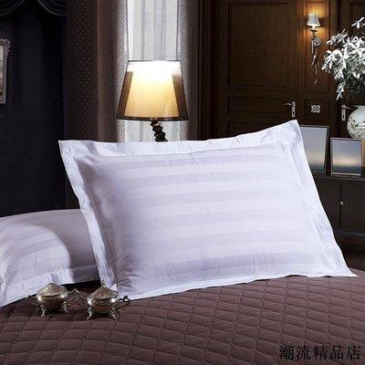 定制賓館酒店貢緞枕頭套全棉三公分緞條枕套皮純棉枕芯印字繡logo
