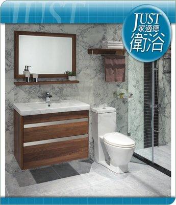 [JUST衛浴精品] 柯林斯 CORINS 柚木雙彈抽 浴櫃 TD-60