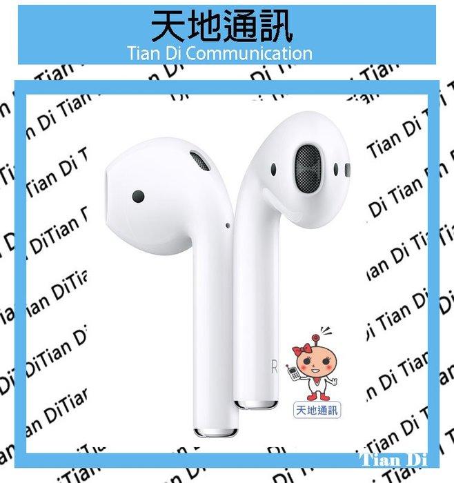 《天地通訊》APPLE  AirPods 2 Airpods2   第二代 藍牙耳機  全新供應※