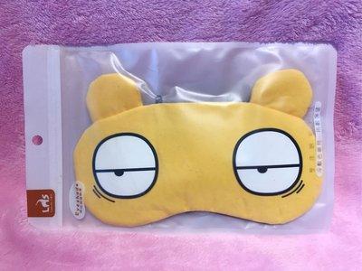 Eyeshade潮流保護眼罩「全新品」冷敷/熱敷