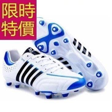足球鞋-簡約流行運動男釘鞋61j35[獨家進口][米蘭精品]