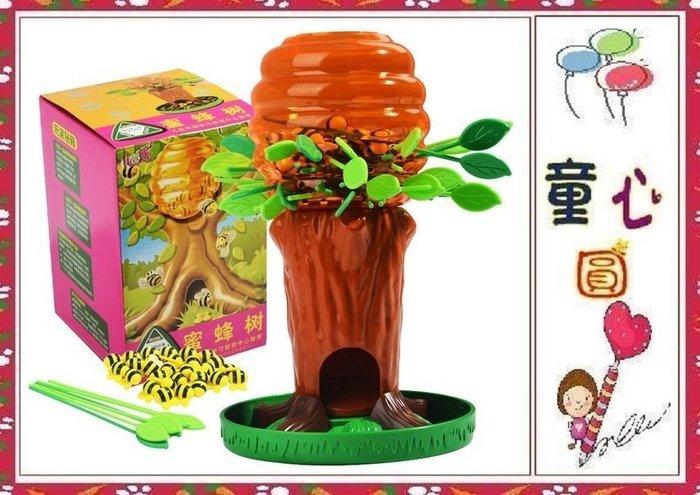 益智桌遊~ 蜜蜂樹~抽籤蜜蜂遊戲~親子同樂互動玩具◎童心玩具1館◎