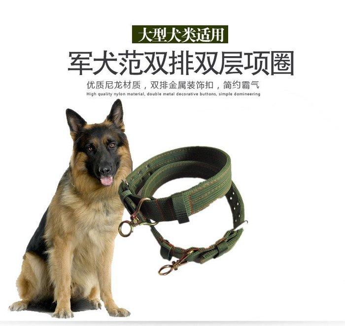 寵物項圈   大型犬 軍綠色雙排加厚頸圈圍脖套 寵物項圈 大狗脖圈