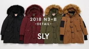 Sugar Korea100%週年慶2018最新款SLY N3B貉子毛保暖軍裝外套 長版 長大衣 現貨 超殺低價免運