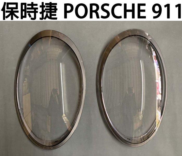 PORSCHE 保時捷 汽車專用大燈燈殼 燈罩保時捷 PORSCHE 911 11-19 年 適用 車款皆可詢問