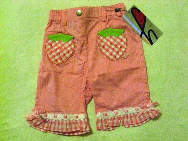 hearty - 哈堤 春夏.粉色可愛草莓口袋平織六分褲