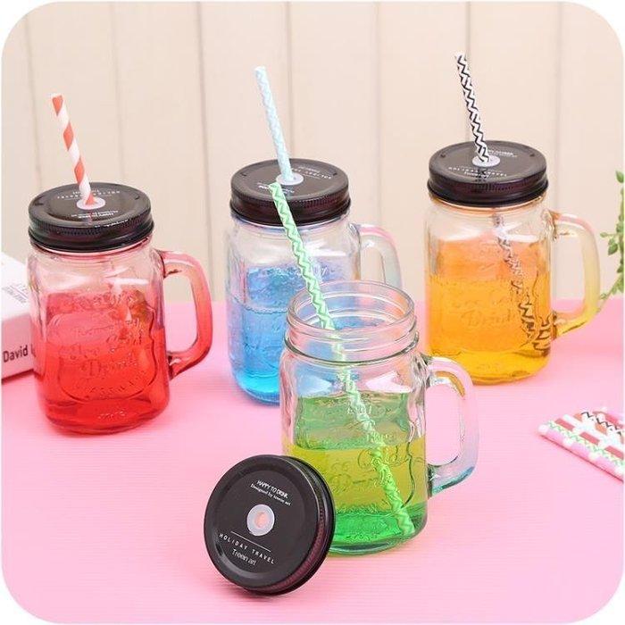 ☜男神閣☞創意漸變彩色梅森杯帶蓋透明公雞杯 夏日果汁冷飲料吸管玻璃水杯