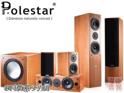 Polestar 領導系列組(B組)《全套購買另有折扣 再享6期0利率》 V-F1 V-R1 V-C1 V-SW1