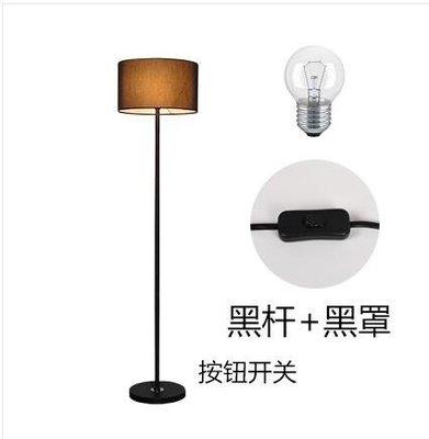 落地燈臥室床頭溫馨可調光 簡約現代遙控LED客廳書房北歐立式臺燈220V igo