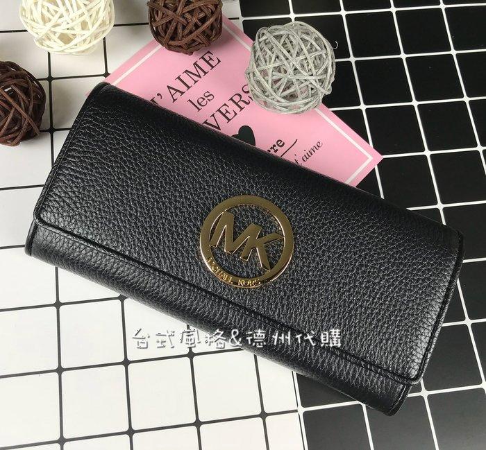 MK長夾證件夾手拿包女用皮夾錢包鈔票夾美國代購現貨晚宴包