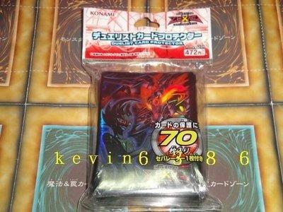 東京都-遊戲王卡-806-影子幽靈卡套(70入)(第2層)63mm*91mm 現貨