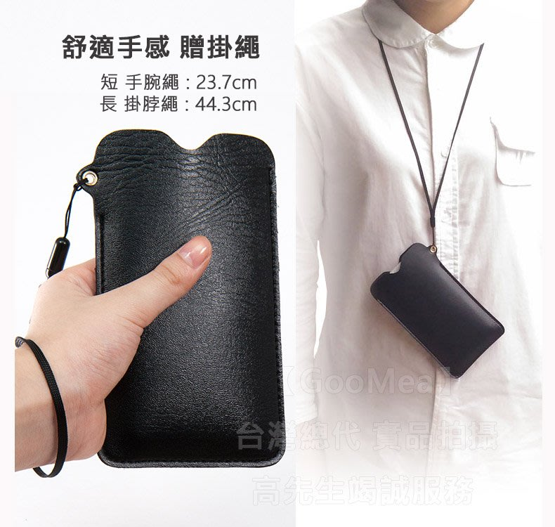 【GooMea】3免運OPPO 歐珀 Fond X2 Fond X2 Pro 抽取式 皮套 手機殼 手拿 頸掛 黑