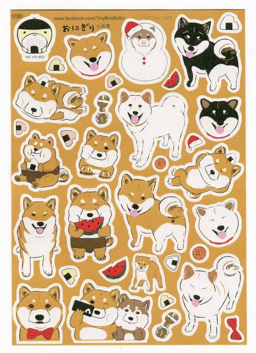 小飯糰 柴柴團圓飯 2017 第二版 刀模貼紙 柴犬 手帳貼紙