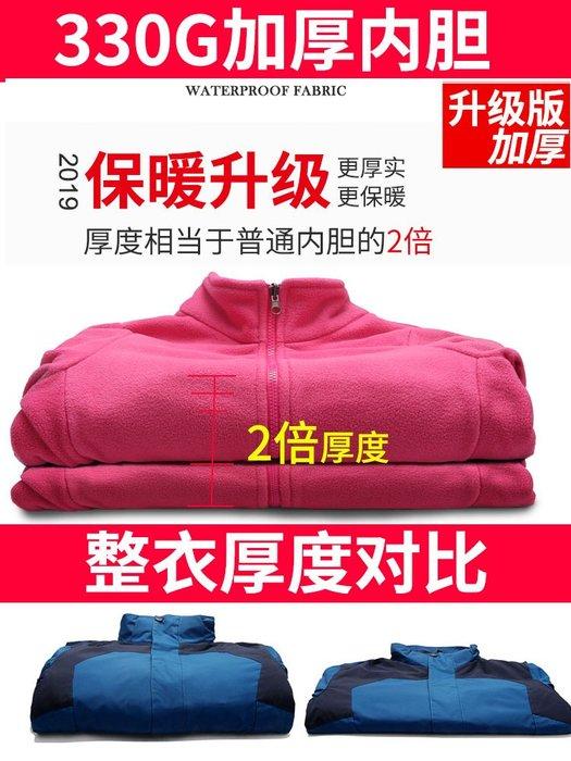 保暖風衣 衝鋒衣 男女潮牌三合一可拆卸兩件套加絨加厚保暖韓國登山滑雪服女