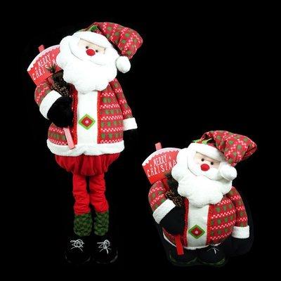 聖誕老人擺飾 紅白格伸縮老公公大款