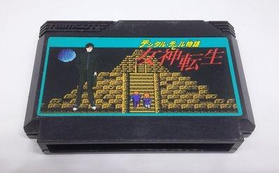 任天堂   Nintendo  ~~~  正日本原版卡帶 ~~~  女神轉生 ~~~ 任天堂 FC 紅白機