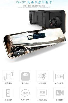 REMAX【行車記錄器 CX-02】六合一智能監測 1080P高清 後照鏡型行車紀錄器官方台灣代理摩比亞公司貨