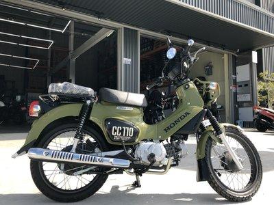 【Moto Dream】HONDA CC110 復古車 2020年出廠