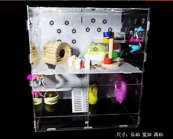 【優上精品】亞克力超大透明雙層倉鼠籠子水晶城堡相親籠豚鼠別墅熊窩套餐(Z-P3124)