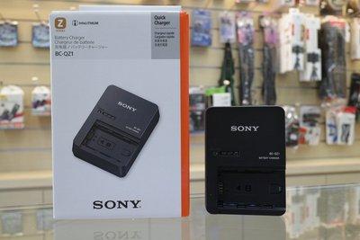 【日產旗艦】優惠價11/3止 SONY BC-QZ1 FZ100 充電器 座充 150分快充 公司貨 A7III A73