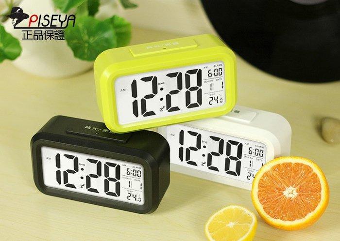 升級溫度版 靜音時鐘 電子鐘 光感鬧鐘 貪睡 聰明鐘 時尚 LED鬧鐘 多功能【DAU002】