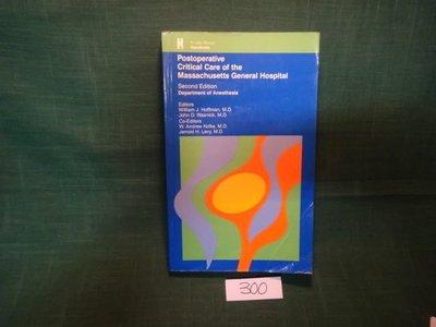 【愛悅二手書坊 20-14】Postoperative Critical Care of the Massachusetts General Hospital