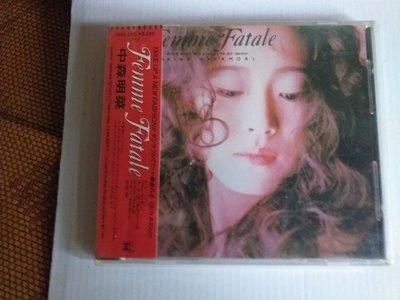 中森明菜舞曲專輯FEMME FATAL 收錄草蜢一路順風原曲題(無側標版790$ )語首批銀圈側標首CD版