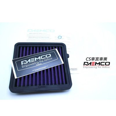 CS車宮車業 RAEMCO 高流量空氣濾芯 LANCER FORTIS SPORTBACK 12- 2.0 含清潔組
