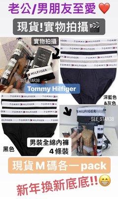 Tommy Hilfiger Men Cotton男裝全綿underwear (4件裝) classic fit