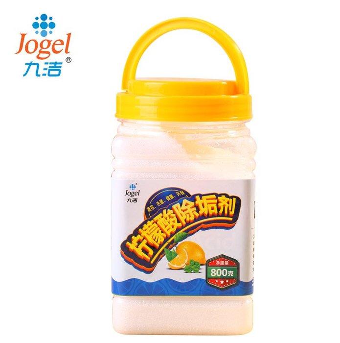戀物星球 檸檬酸除垢劑水垢清潔劑去除電壺飲水機清潔去除800克