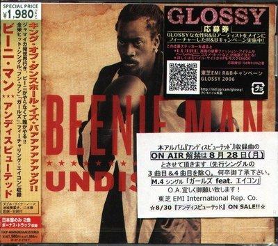 (甲上唱片) Beenie Man - Undisputed - 日盤+2BONUS