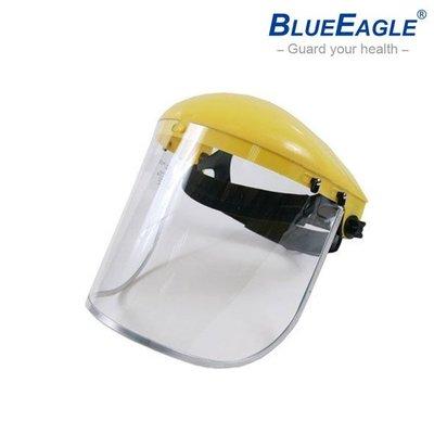 【醫碩科技】藍鷹牌 B-1黃色頭盔+FC-48防熱安全面罩 防塵/防熱/防衝擊 B-1*FC-48
